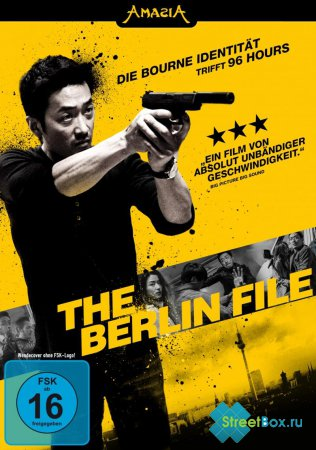 Берлинское дело / The Berlin File (2013)