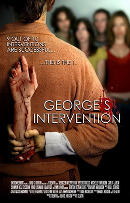 Джордж: Зомби-реабилитация / George's Intervention (2009)
