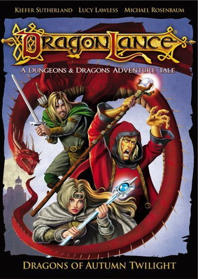 Дрэгонлэнс: Драконы осенних сумерек / Dragonlance: Dragons of Autumn Twilight (2008)