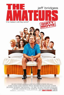 Магнаты / The Amateurs (2005)