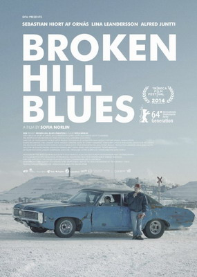 Нежность / Omheten / Broken Hill Blues (2013)