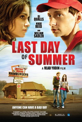 В плену / Last Day of Summer (2009)
