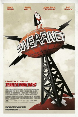 Срам-ТВ / Swearnet: The Movie (2014)