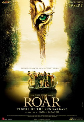 Рёв / Рык. Сундарбанские тигры / ROAR: Tigers of the Sundarbans (2014)