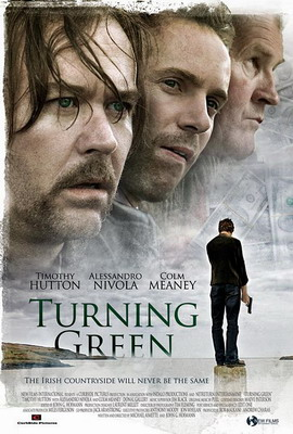 Путь к себе / Turning Green (2005)