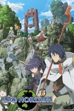Хроники Горизонта / Log Horizon (Сезон 1-2) (2013-2015)