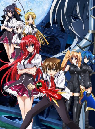 Демоны старшей школы ТВ-2 / High School DXD New TV-2 (Сезон 1) (2011)