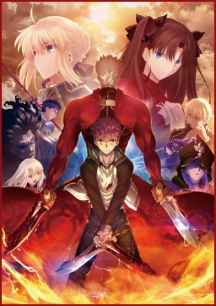 Судьба/Ночь схватки [ТВ-2] /  Fate/Stay Night — Unlimited Blade Works [TV-2] (2015)