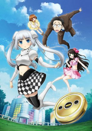 Мисс Монохром / Miss Monochrome (2013)