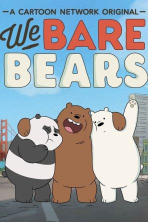Мы обычные медведи / We Bare Bears (Сезон 1) (2015)
