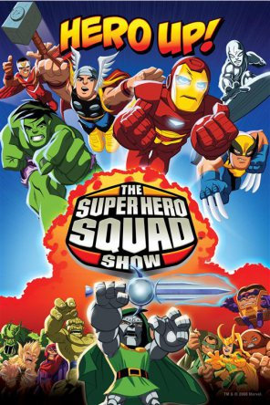 Отряд супергероев / The Super Hero Squad Show (Сезон 1-2) (2009–2011)
