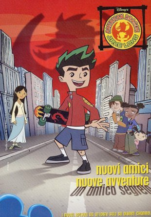Американский дракон: Джейк Лонг / American Dragon: Jake Long (Сезон 1-2) (2005–2007)