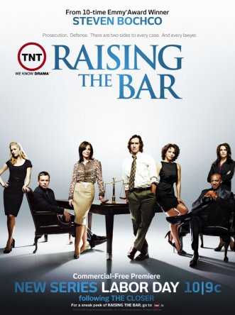 Адвокатская практика / Raising the Bar (Сезон 1-2) (2008–2009)
