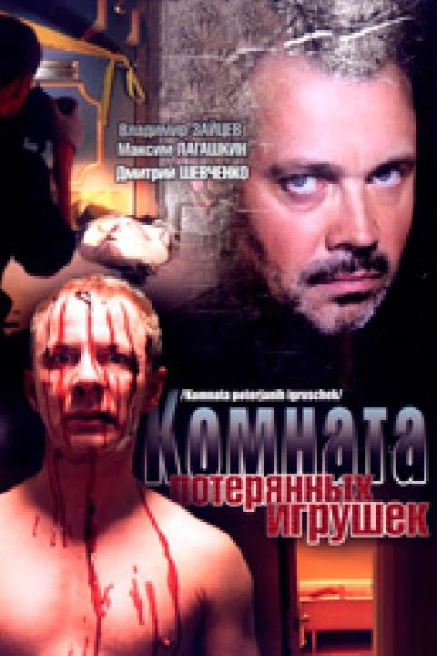 Новогоднийектив ( режиссёр, алексей, бобров 2010 год )